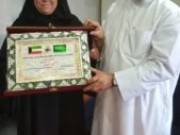 استقبال معالى الأستاذ/مروان الغانم رئيسة مجلس إدارة مؤسسة الخليج التعليمية