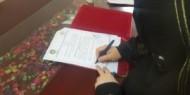 توقيع اتفاقية مِنح طُلابية لجامعة القُدس المفتوحة/غزة