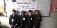 مشروع شتاء أمن لاطفالنا وتوزيع الجاكت الشتوي