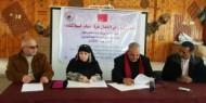 الجمعية الاسلامية - مملكة البحرين (مشروع كسوة شتاء للطلبة المحتاجين)