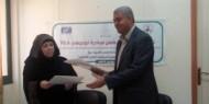 مؤسسة الخليج توفر منح طلابية ضمن مبادرة توجيهي 98,6 لطلاب الجامعة الاسلامية