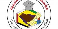 التعليم توقع مذكرة مع مؤسسة الخليج لتوفير حدائق مدرسية في 10 مدارس بمحافظات غزة
