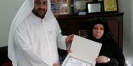 وزارة الاوقاف والشؤون الاسلامية في دولة الكويت تكرم مؤسسة الخليج