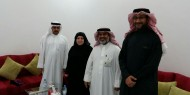 الجمعية الاسلامية - مملكة البحرين تكرم مؤسسة الخليج التعليمية