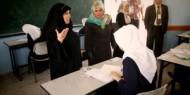 بتبرع كريم من الجمعية الإسلامية في البحرين تم توزيع مياه الشرب الباردة على طلبة الثانوية العامة