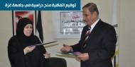 توقيع اتفاقية منح دراسية في جامعة غزة - بتمويل من وزارة الأوقاف والشؤون الإسلامية بدولة الكويت