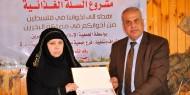 بتبرع كريم من الجمعية الإسلامية في مملكة البحرين