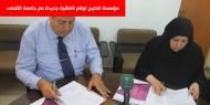 مؤسسة الخليج توقع اتفاقية جديدة مع جامعة الأقصى