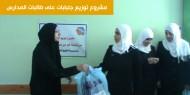 مشروع توزيع جلبابات على طالبات المدارس - دعم فاعلة خير من ممكلة البحرين