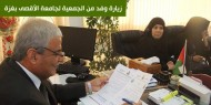 زيارة وفد من الجمعية لجامعة الأقصى بغزة