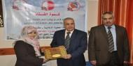 مشروع كسوة شتاء - مملكة البحرين