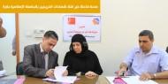 منحة فاعلة خير من مملكة البحرين لفك شهادات الخريجين