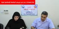 منحة بيت الزكاة الكويتي لفك شهادات الخريجين بالجامعة الإسلامية بغزة