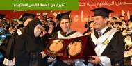 تكريم جامعة القدس المفتوحة لرئيس مجلس إدارة الجمعية