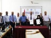 حفل توقيع اتفاقية مختبر التشخيص الوراثي والأمراض السرطانية بجامعة الاسراء/ غزة