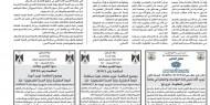 اعلان توريد أثاث لمبنى قاعة المؤتمرات والمكتبة بجامعة القدس المفتوحة فرع رفح