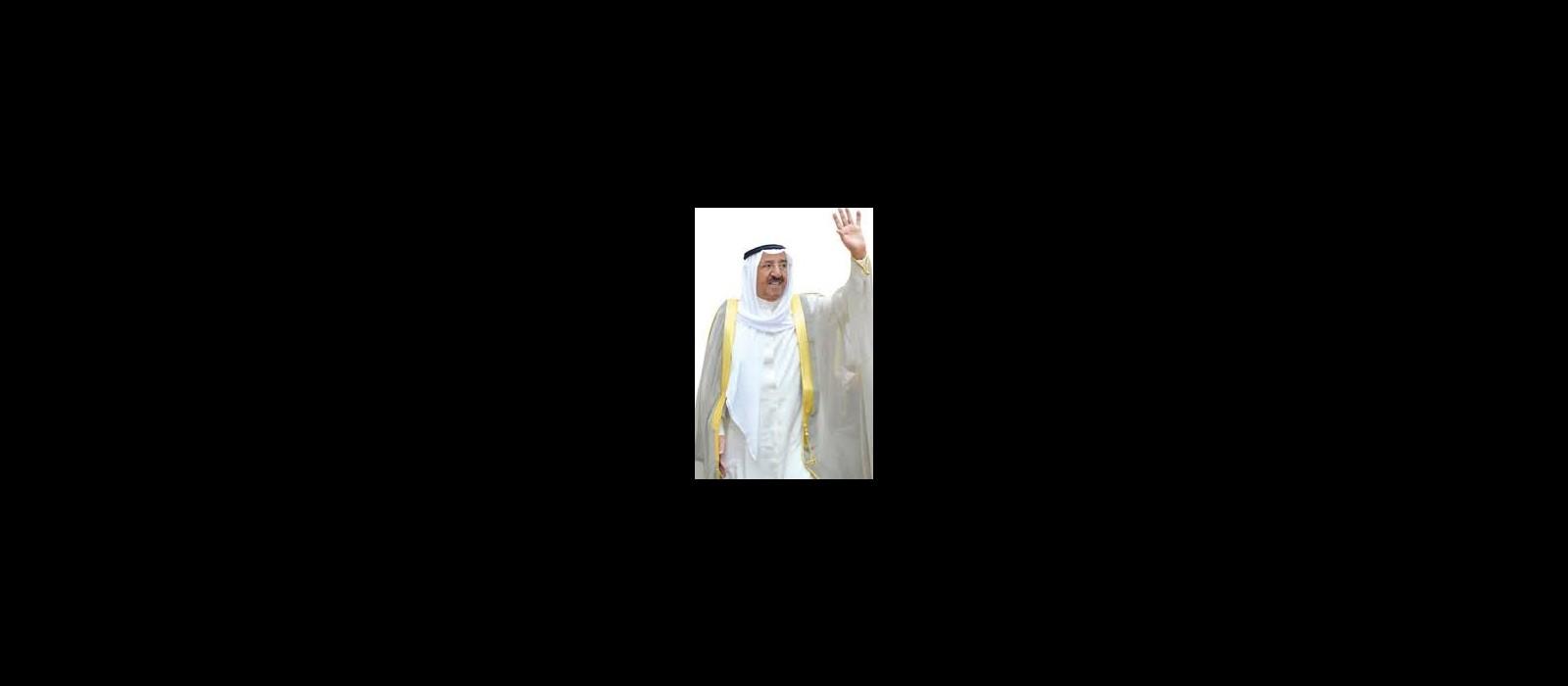 تهنئة بالعودة الميمونة لأمير دولة الكويت