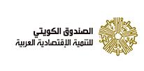 الصندوق الكويتي للتنمية العربية والاقتصادية
