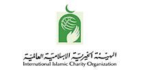 الهيئة الخيرية الإسلامية العالمية