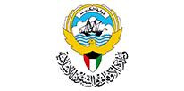 وزارة الاوقاف والشؤون الإسلامية الكويتية